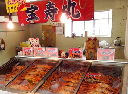 (8)こだわりの蟹を通販で産地直送