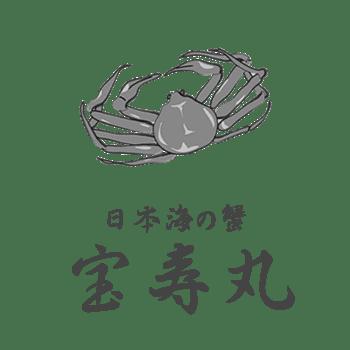 日本海のカニ販売 宝寿丸